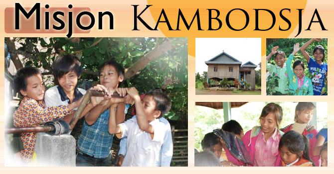 bildene er fra barnehjemmet vi støtter i Phnom Kouk